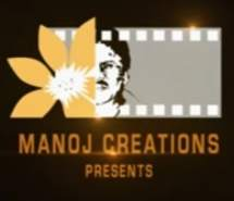 Manoj Creations